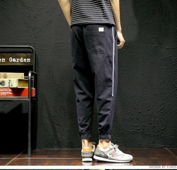 日系男士休闲裤宽松束脚裤原宿大码港风长裤子男776P45(控价69