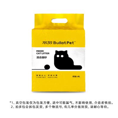不劳派混合猫砂无尘豆腐砂渣膨润土细猫沙除臭20斤10kg20公斤包邮