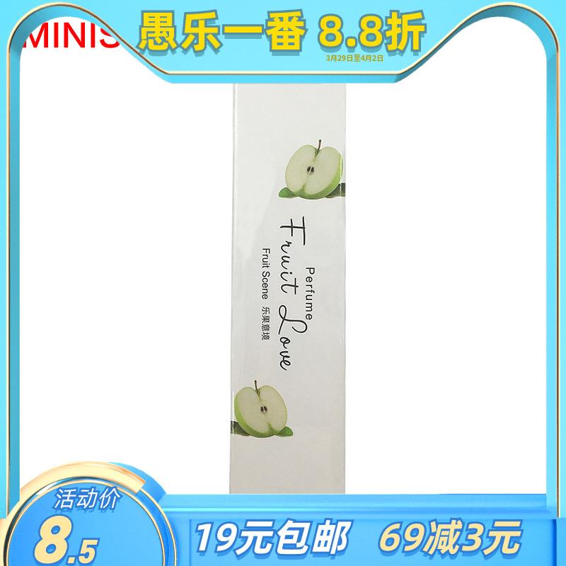 Nước hoa quả nổi tiếng Miniso thịnh vượng Dòng trái cây 10ml - Nước hoa