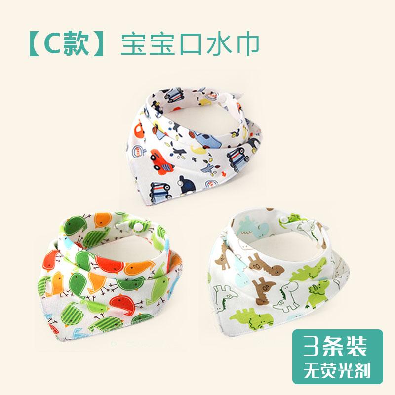 【С стиль -3 полосатый платье】 детские Слюновое полотенце