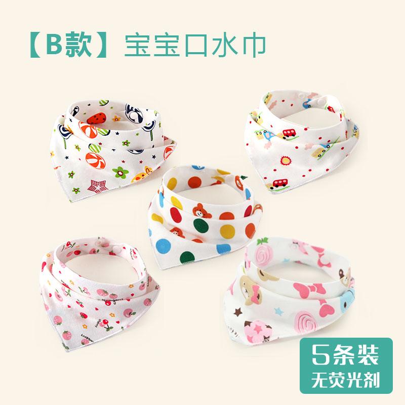 【В стиль -5 полосатый платье】 детские Слюновое полотенце