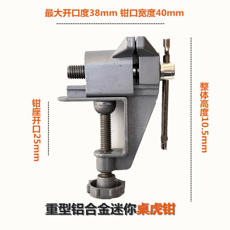 Алюминий Смазочные мини-тиски(40мм)