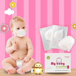 儿童婴儿口罩可爱防尘透气0-12个月