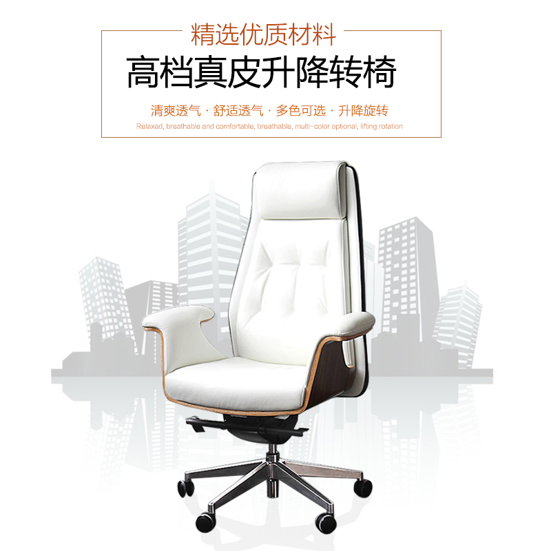 white leather computer chair. Office Chairs Executive Chair Leather White Black, President Chair, Manager Stylish Computer L