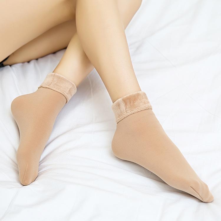 女中筒袜淘宝优惠券