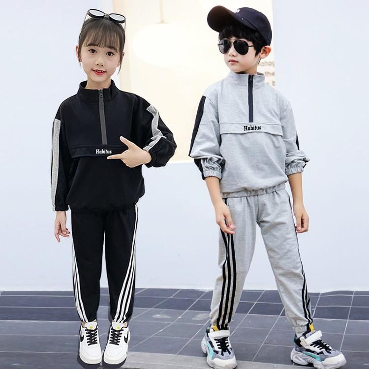 儿童秋装外套两件套男女童卫衣长裤休闲套装