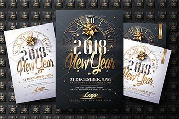 新年圣诞节海报传单DM邀请函设计模板
