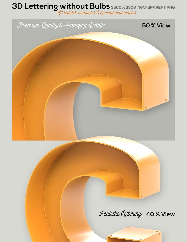 颓废工业生锈质感的跑马灯灯泡黄色3D立体字母英文数字集合设计素材模板