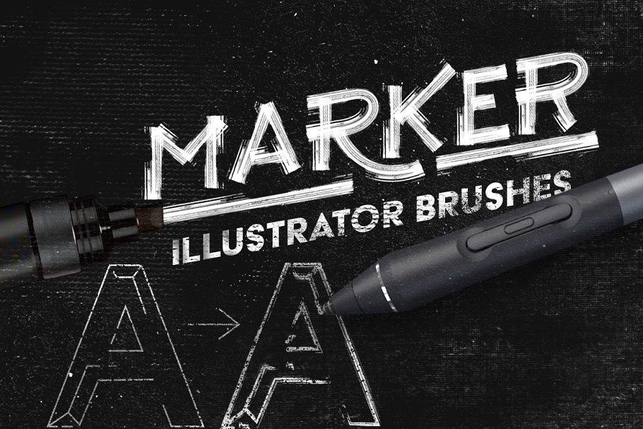 马克笔效果的笔刷 Marker Illustrator Brushes设计素材模板