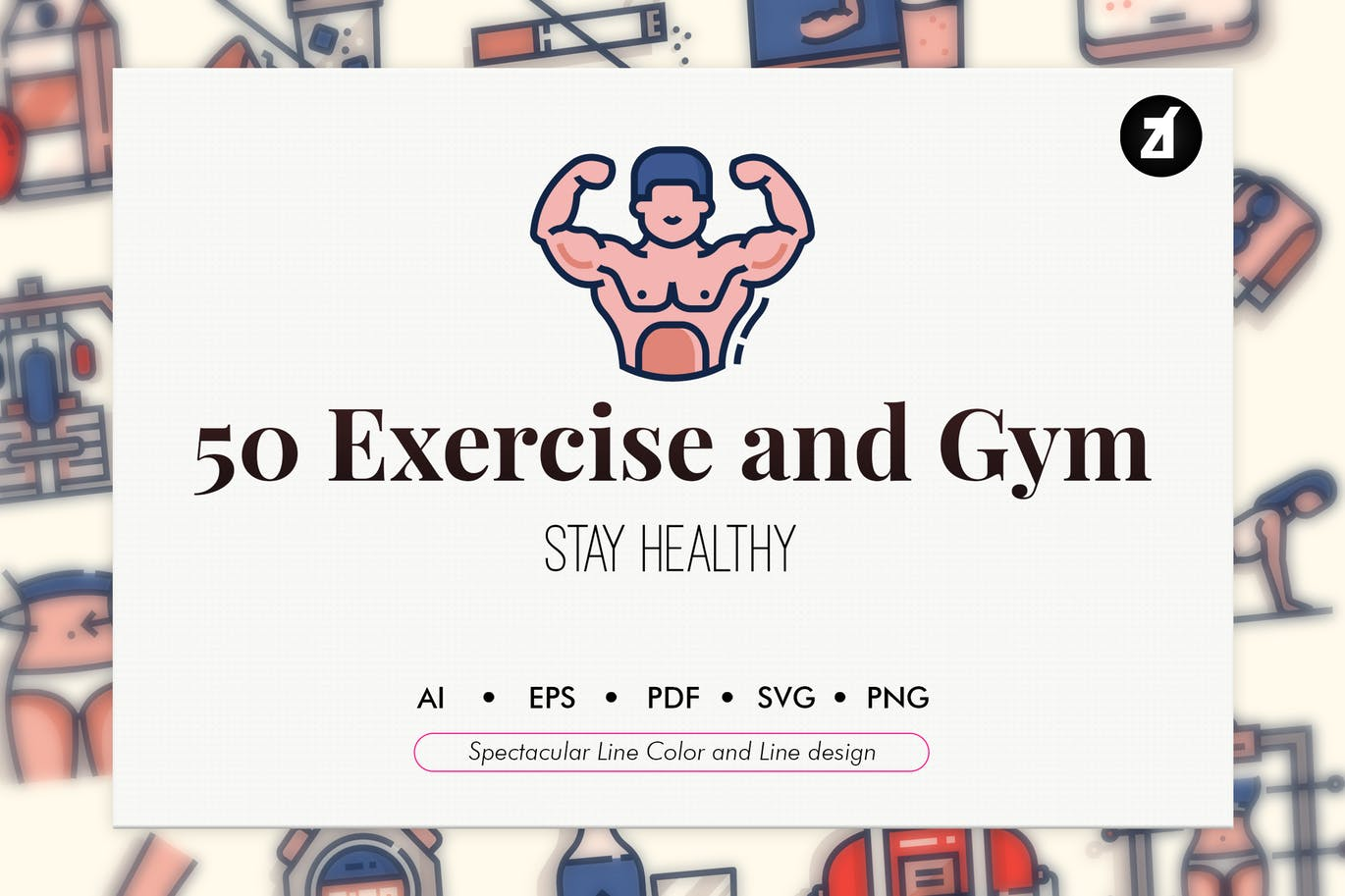 Exercise_Gym_LineColor.jpg