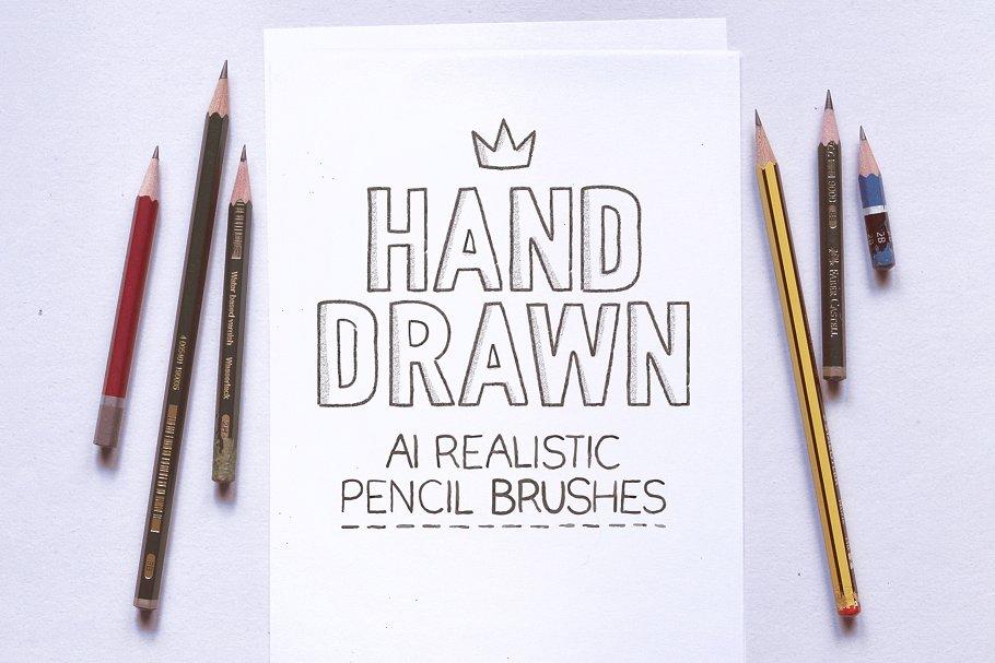逼真的AI笔刷 Realistic graphite pencil AI brushes设计素材模板