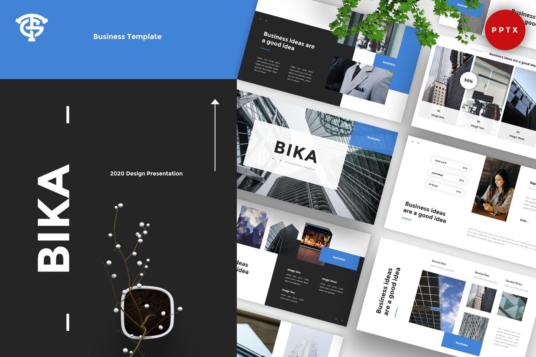 时尚高端简约专业的高品质商业商务质感房地产提案powerpoint幻灯片演示模板(pptx)设计素材模板