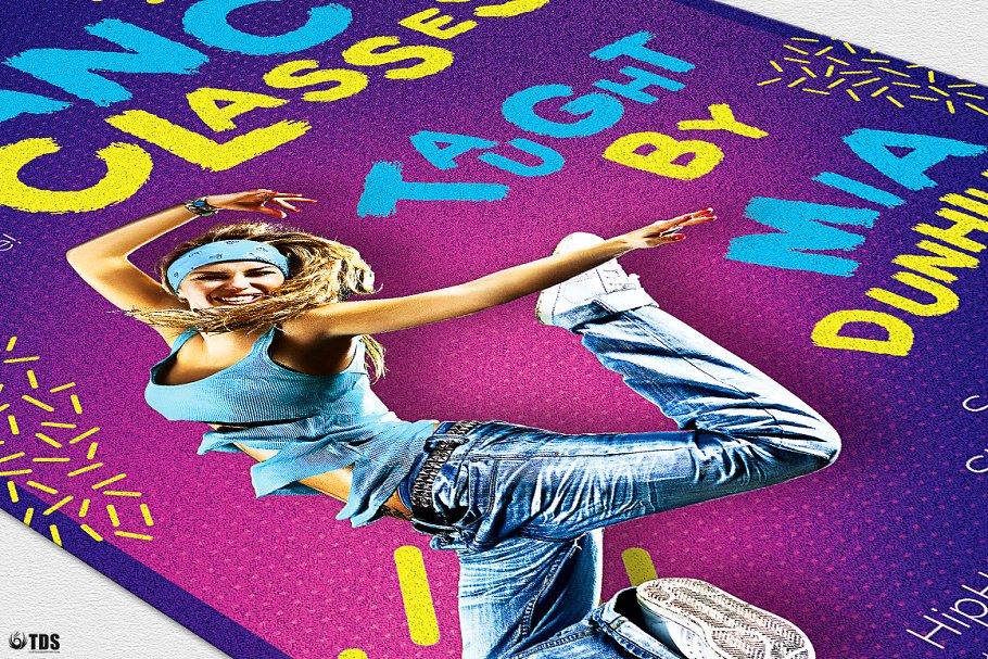03-dance-classes-flyer-template-v3-.jpg