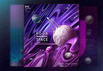 梦幻紫色调星空科幻星球banner海报背景球体氛围PSD分层设计素材 HB0060