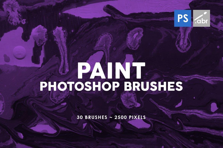 30个高品质的逼真质感的油画聚丙乙烯photoshop笔刷集合设计素材模板