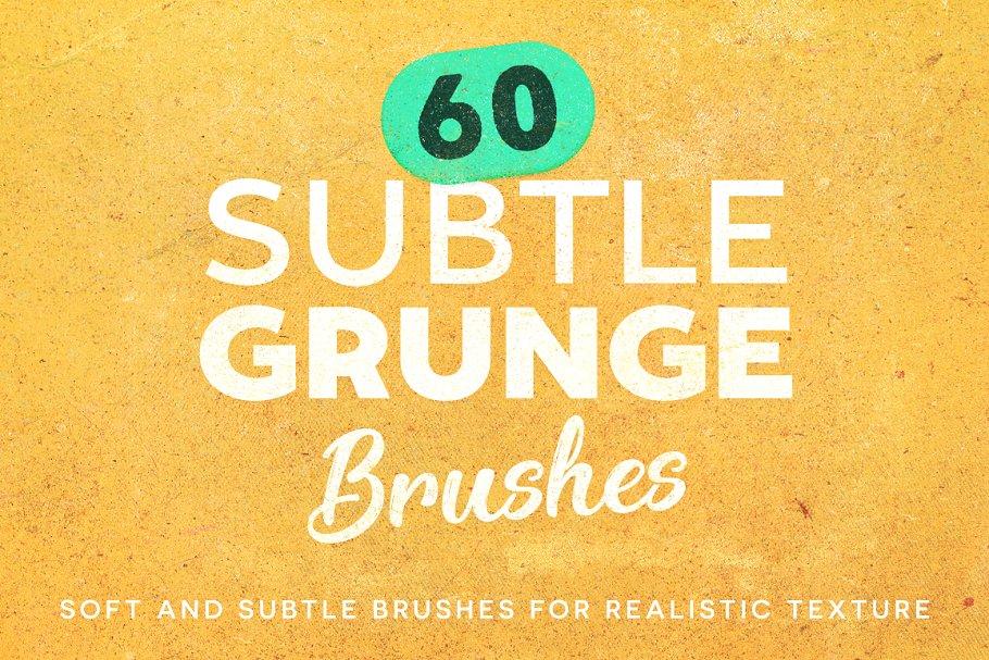 60个纹理笔刷 60 Subtle Grunge Brushes设计素材模板