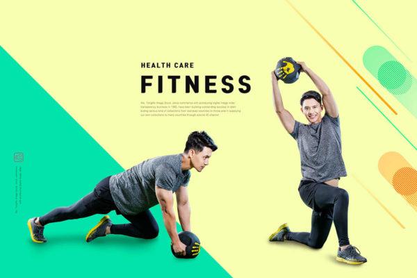 体育运动健身俱乐部宣传广告Banner图设计模板