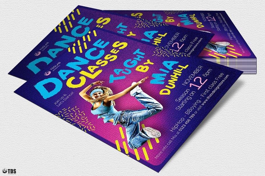 02_dance-classes-flyer-template-v3-1.jpg