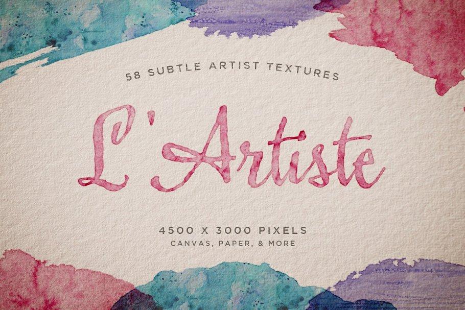 lartiste-subtle-artist-textures-01-04-.jpg