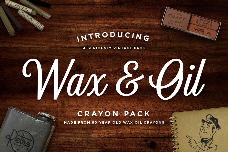 蜡和油画插画笔刷 Wax & Oil Illustrator Brushes设计素材模板