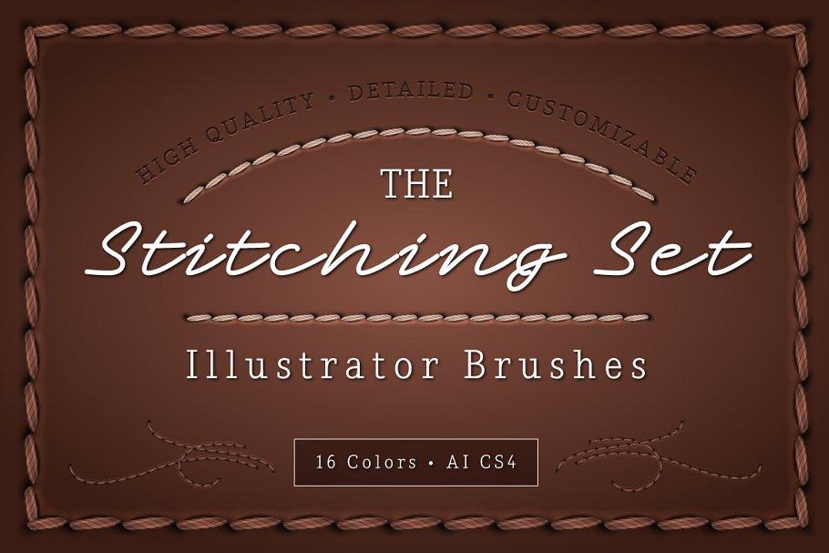 缝纫线效果的Ai笔刷 The Stitching Set – AI Brush设计素材模板