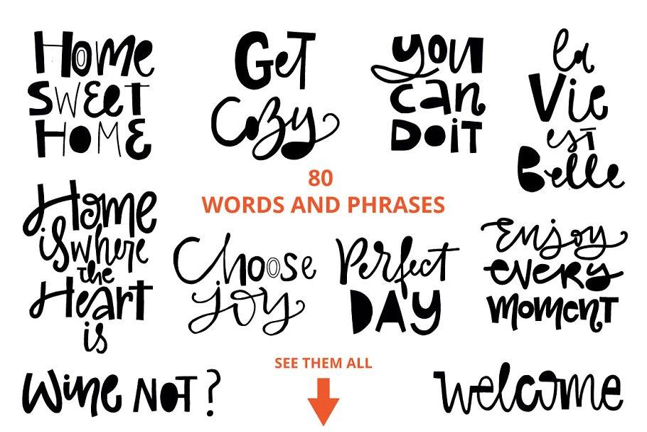 letteringlab-homedecor-cover-lettering-.jpg