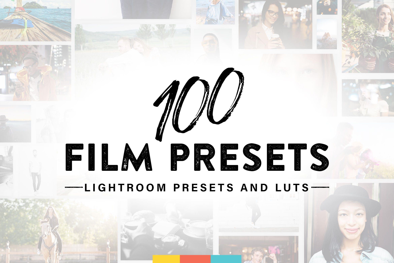 电影效果预设lightroom人像预设lightroom预设下载设计素材模板