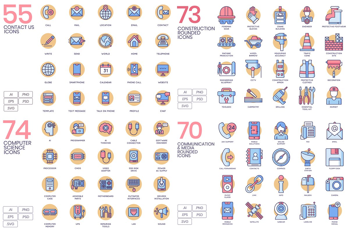 online-marketing-rounded-icons-cm-cover-.jpg