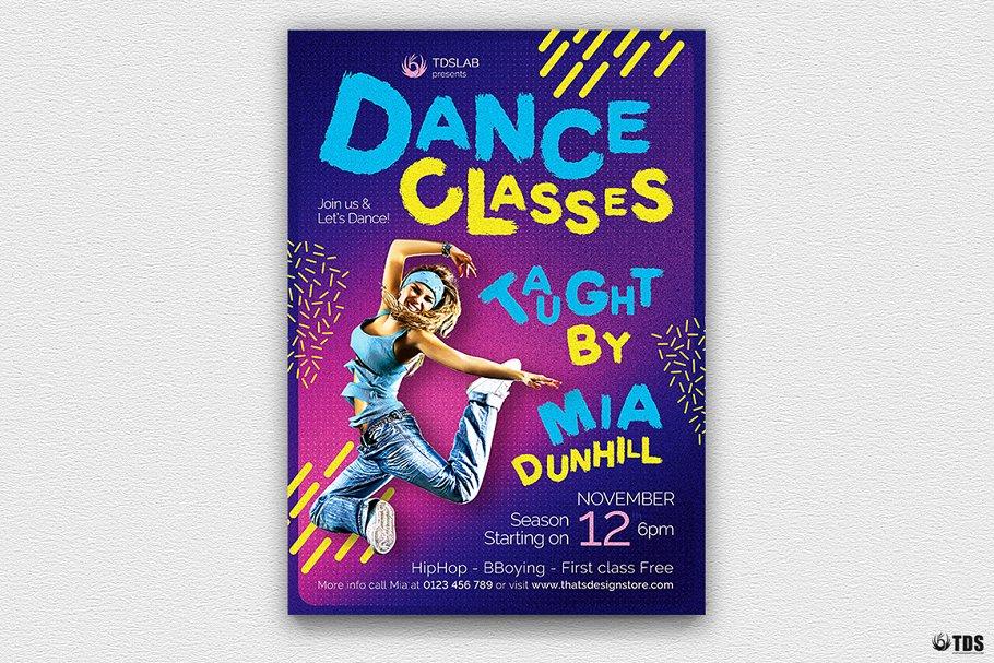 07-dance-classes-flyer-template-v3-.jpg