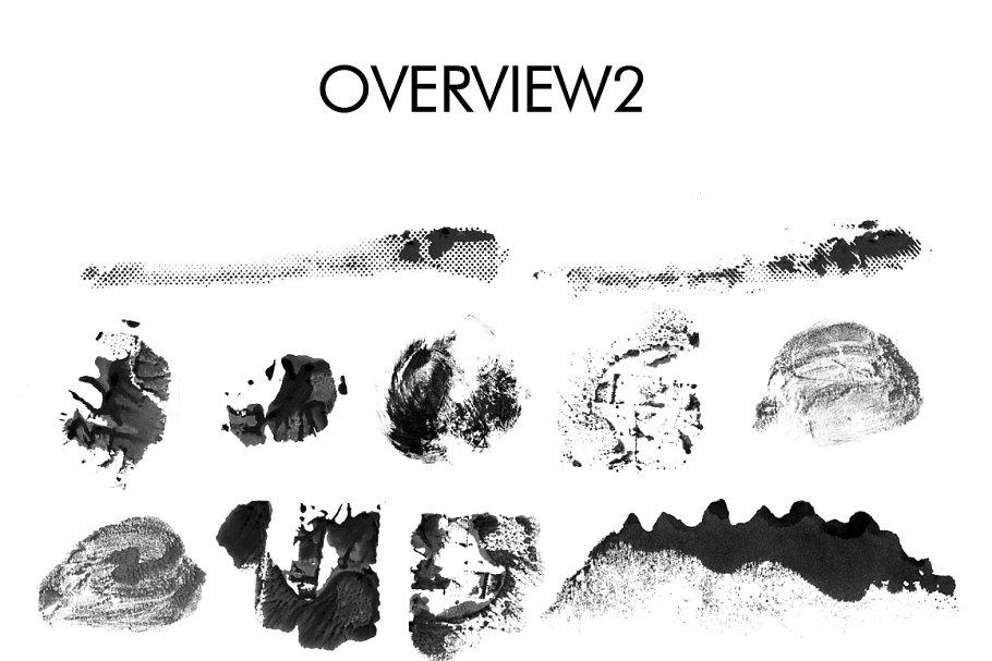 100个凌乱的Photoshop笔刷 100 Messy Photoshop Brushes设计素材模板