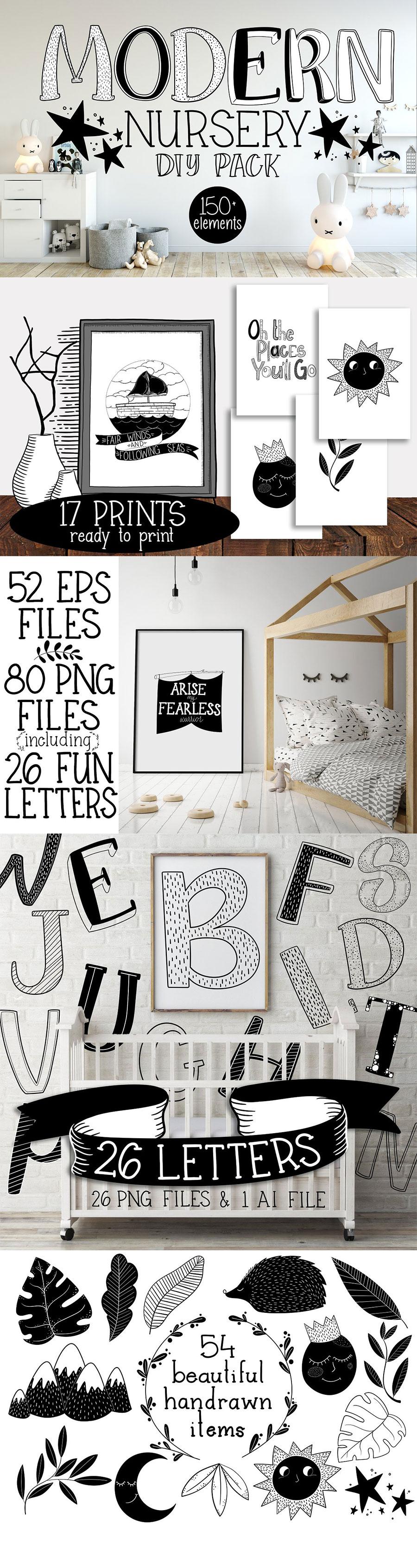 免费-现代高端矢量男孩儿童房间装饰插画素材包[EPS]设计素材模板