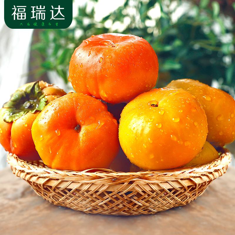 福瑞达 新鲜脆柿子 带箱10斤