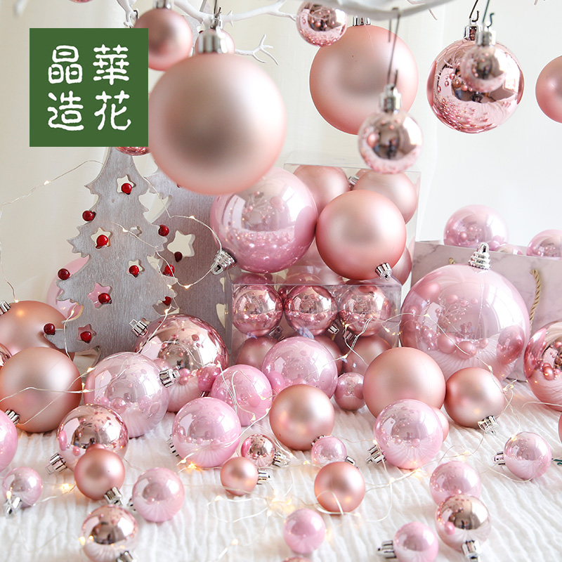 jinghua flower 3 10cm pink rose gold pearl light christmas ball christmas ornament christmas tree ornaments - Pink And Gold Christmas Decorations