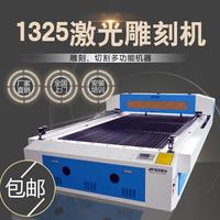 Jingwei 1325 лазерная гравировальная машина интерьер Кэледон Wood панель Машина для лазерной резки с лазерной резкой бесплатная доставка по китаю