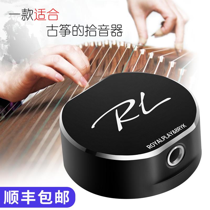 RL S1 Guzheng Guqin пикап производительности для Erhu усилитель усилителя оригинальный звук бесплатно принадлежности для инструмента