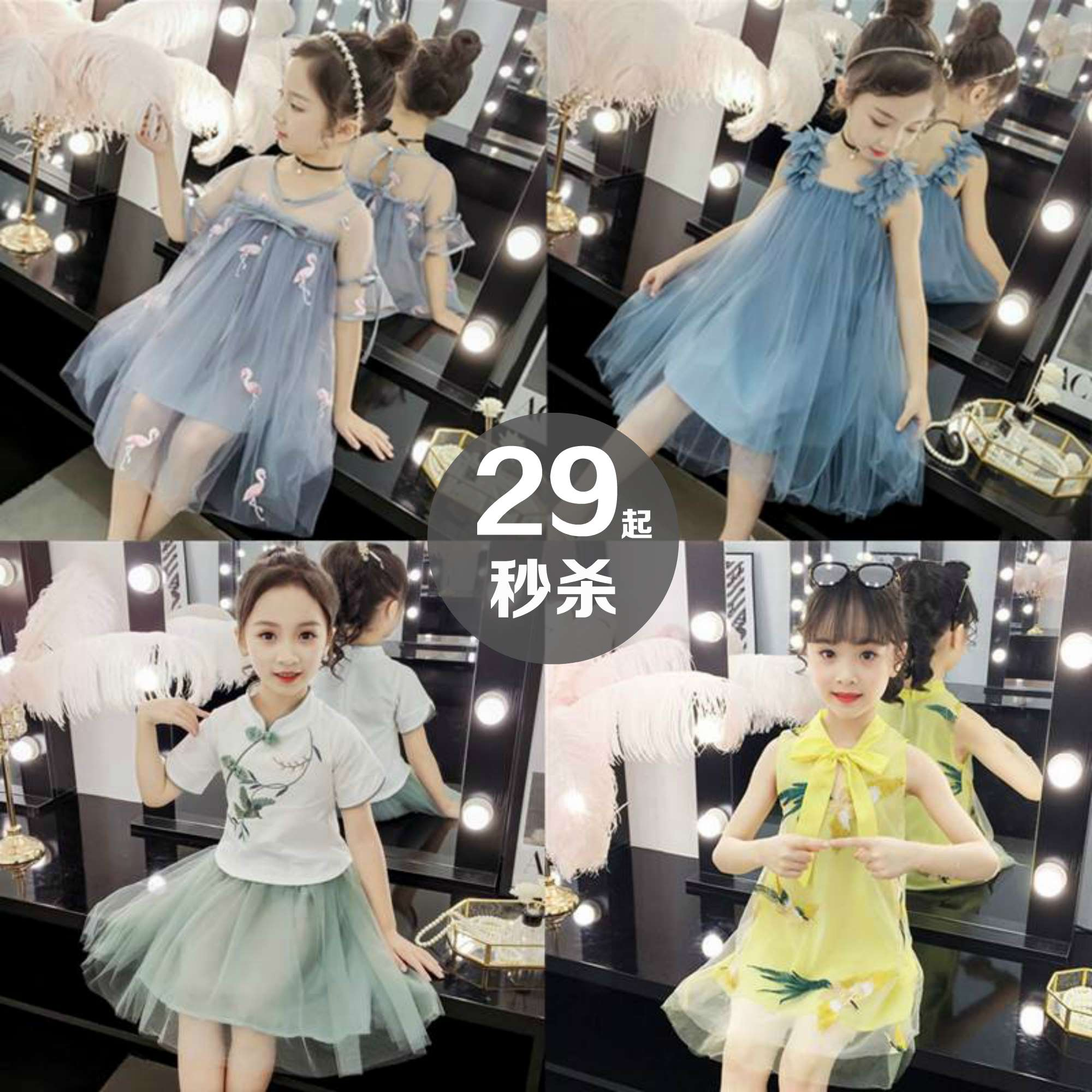 Girls Sling dress summer 2019 New children's wear princess dress little girl fluffy net yarn skirt tide