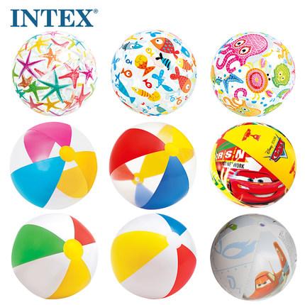 多省包邮正品玩具INTEX原装球沙滩球v正品球海滩加厚水球戏水