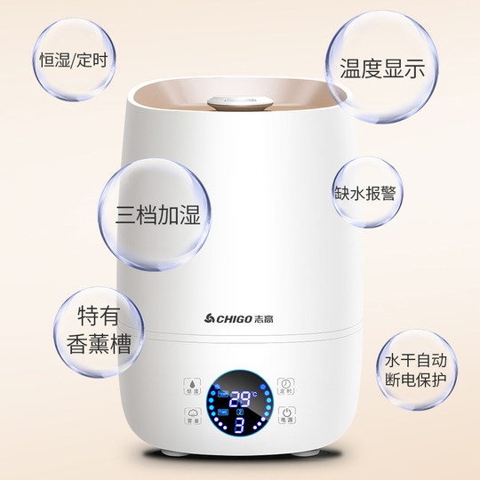 Zhigao humidifier home mute small large spray capacity air conditioning bedroom pregnant woman baby air aromatherapy machine