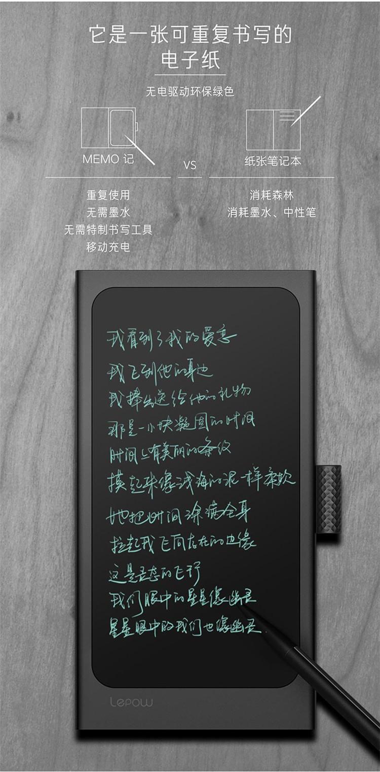 乐泡超能手账笔记电子纸,送老公男朋友黑科技生日礼物