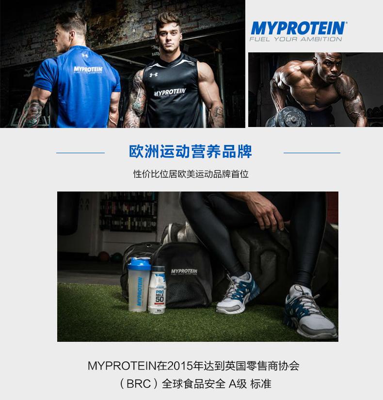 Myprotein-便攜式三層保鮮盒_08.jpg