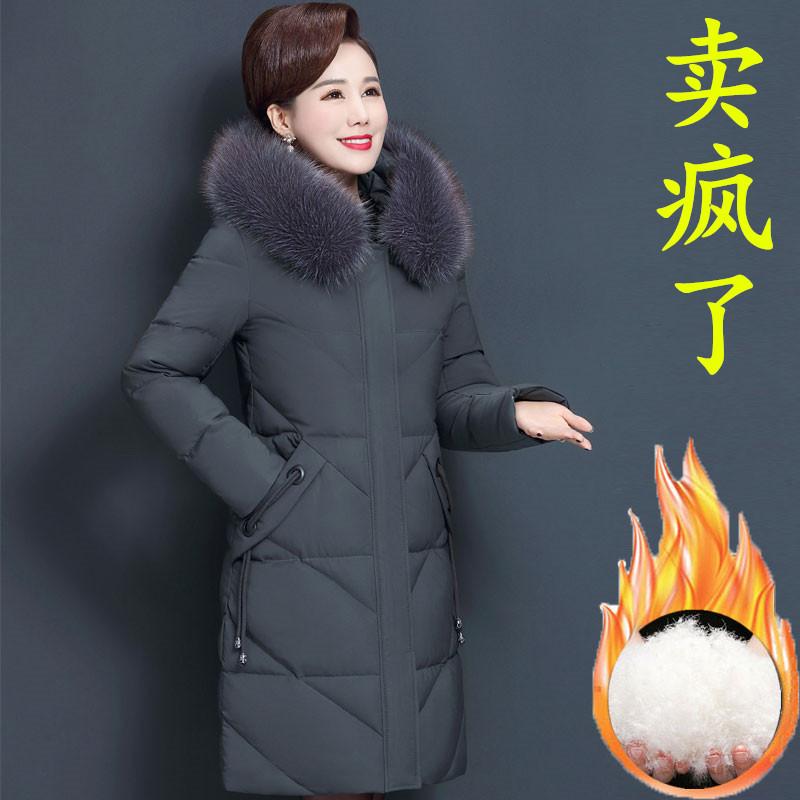 妈妈冬装外套中长款中老年棉衣女高贵羽绒棉服加厚老年人新款棉袄