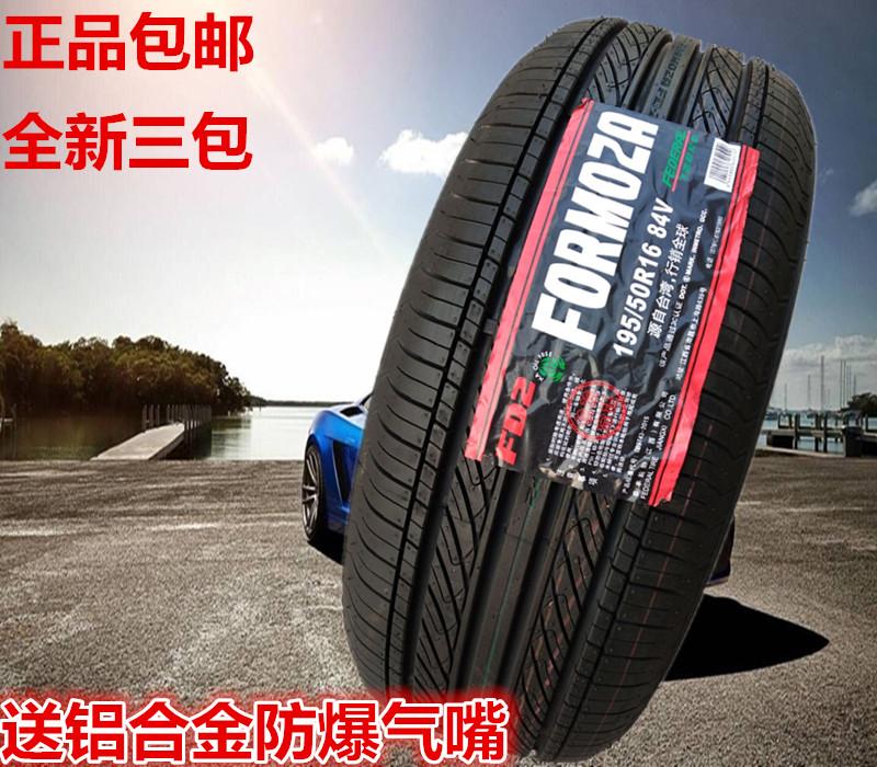 Chính hãng thương hiệu lốp mới FEDERAL Federer 195 50R16 84VFD2 Changhe Liliana A6