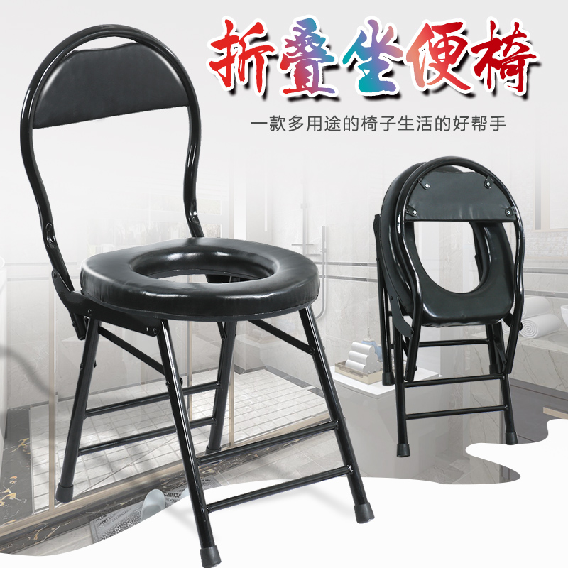 Toilet Seat For Elderly.Usd 18 17 Elderly Toilet Seat Toilet Seat Elderly People