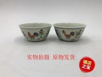 Ming Cheng Dou color Chicken cylinder Cup boutique Ming Dynasty official kiln Antique Collection