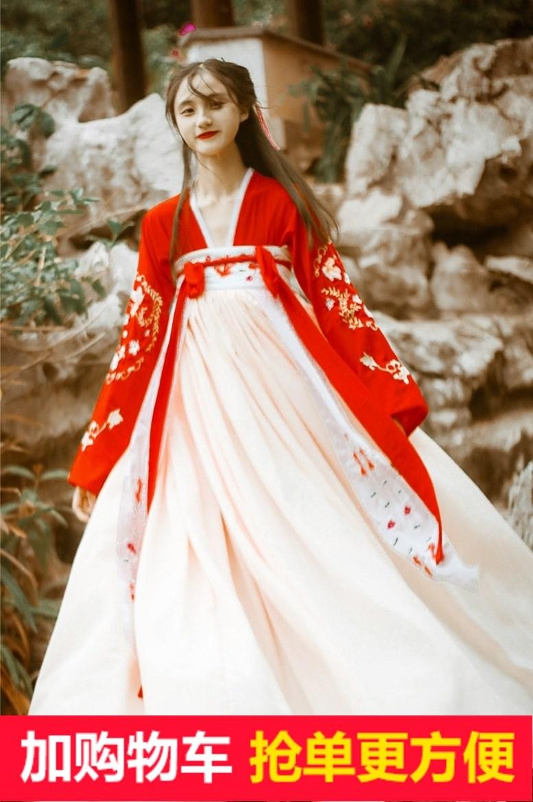 过年仙女大码齐胸襦裙女汉服性感大摆中长款中学生配饰红色舞蹈武