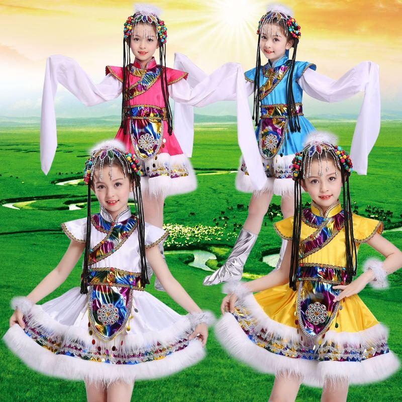 水袖藏族演出服小学生幼儿园v水袖服女童儿童舞蹈蒙古服装走秀服装