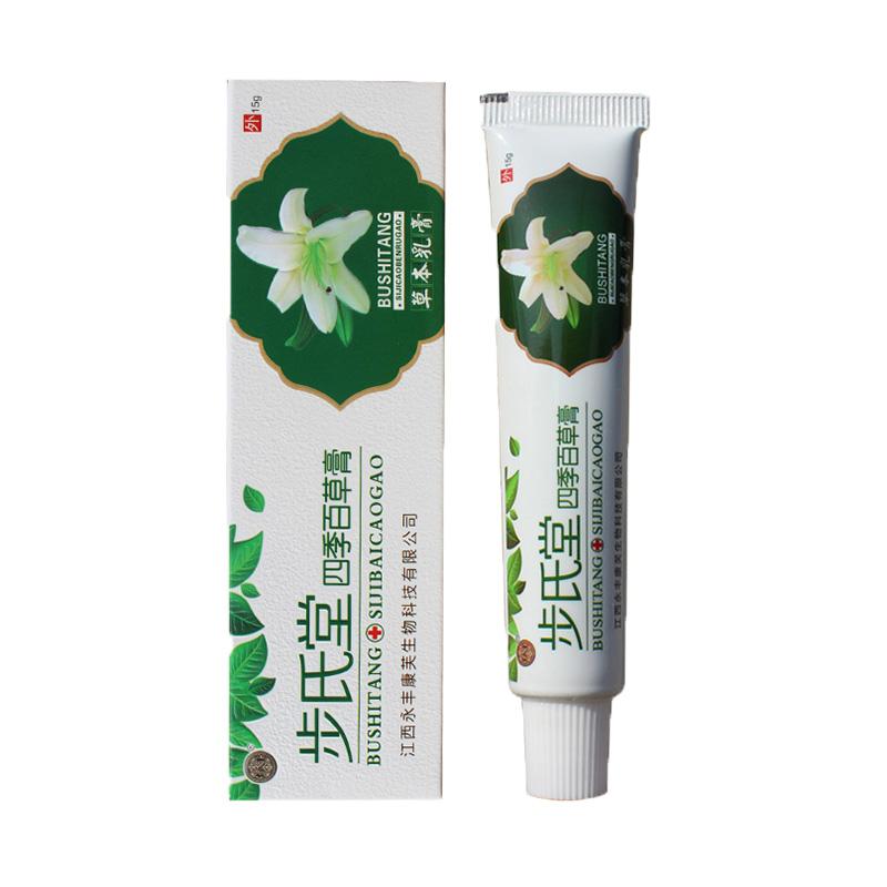 皮肤止痒藓廯外用软膏