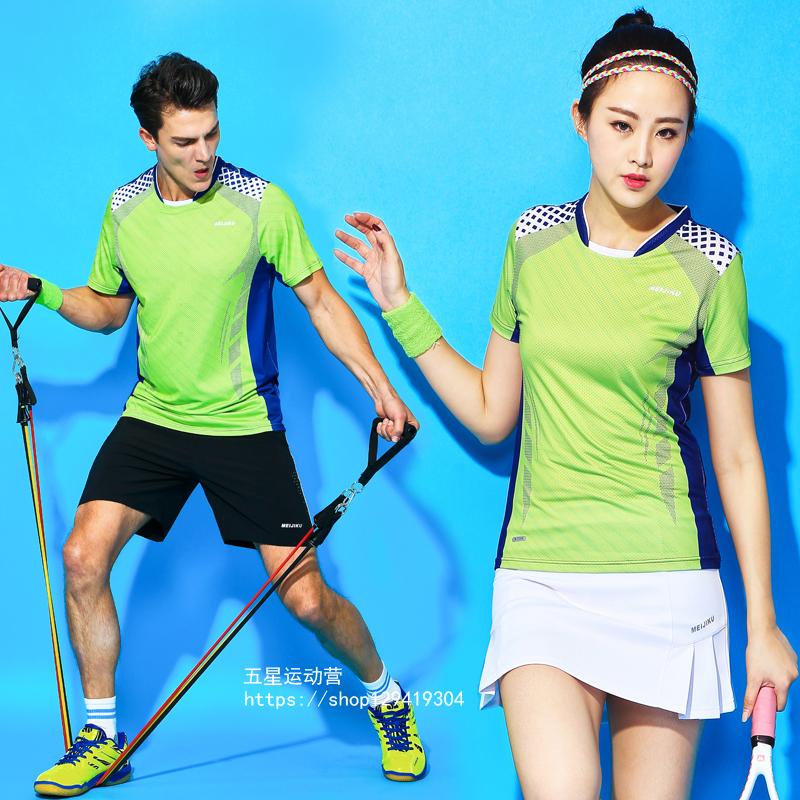 羽毛球服团购球衣款运动服套装速干男女短袖乒乓圆领网球定制印字