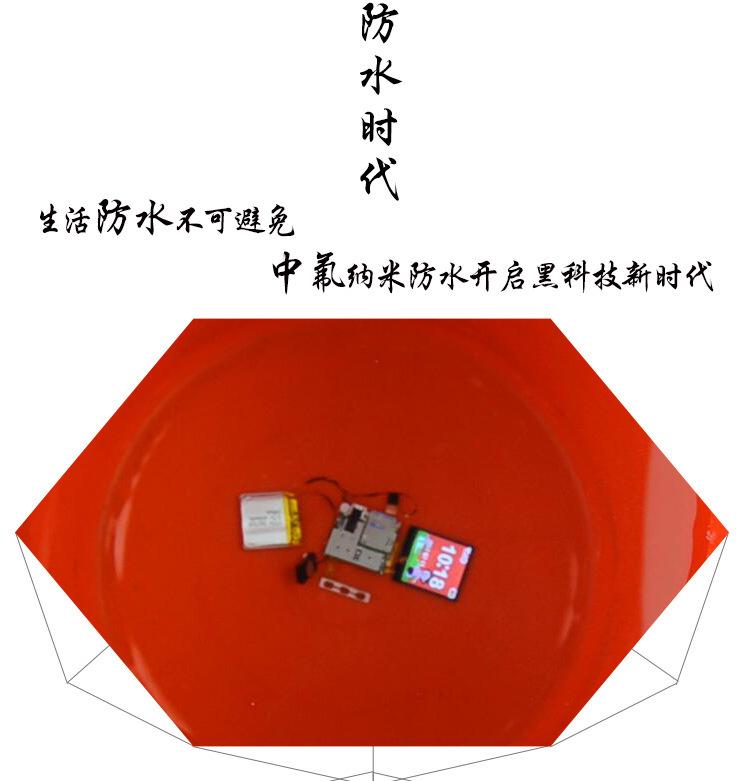 手表防水_02