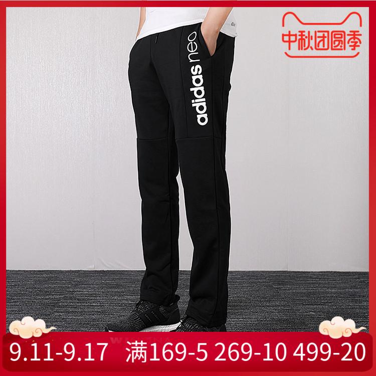 Adidas阿迪达斯NEO男裤2018冬季新款宽松休闲针织直筒长裤DM2174